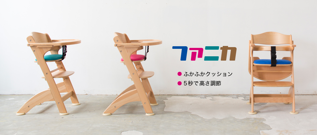 slide_chair.jpg