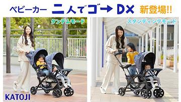 /images/index/img_toyama.jpg